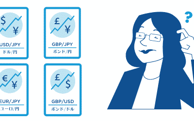 スキャルピング通貨ペアの重要性と選び方